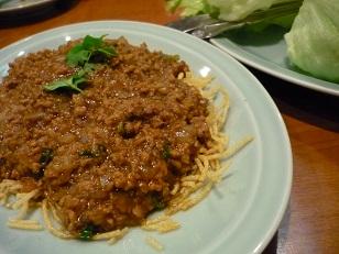 皇君菜館6