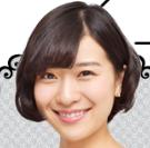 土村芳さん