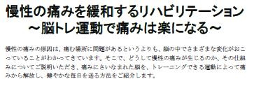 matsubara sensei1