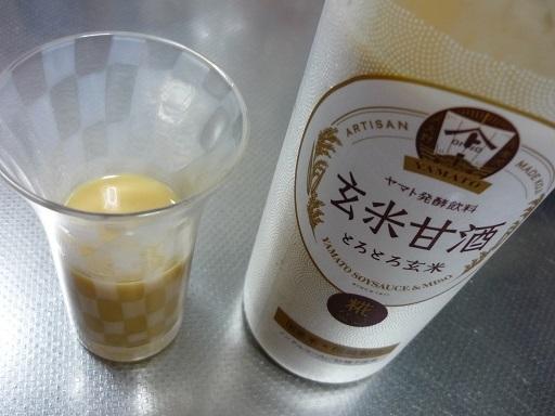 ヤマト醤油甘酒2