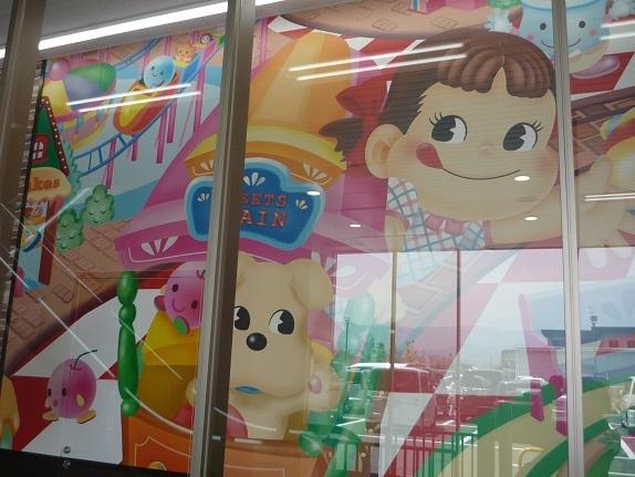 じゃんぼスクエア熊取3