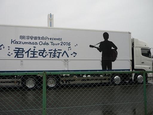 小田さんコンサート3