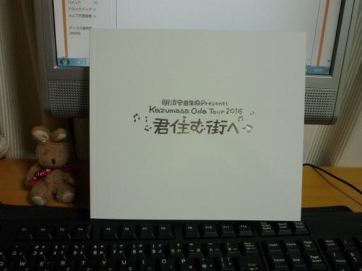 小田さんコンサート5