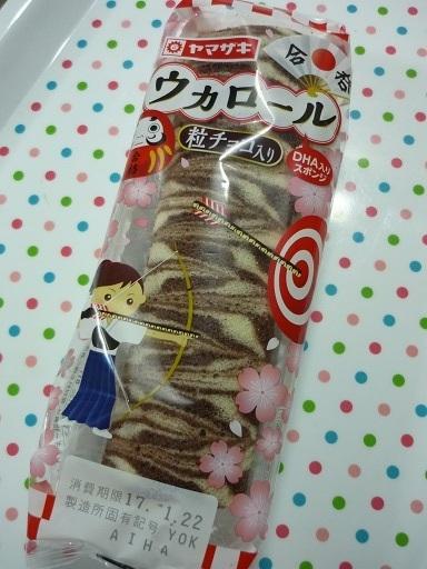 ヤマザキ菓子パン1