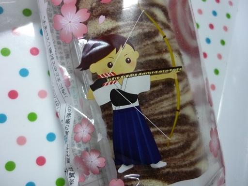 ヤマザキ菓子パン2
