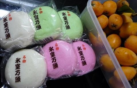 氷室饅頭1