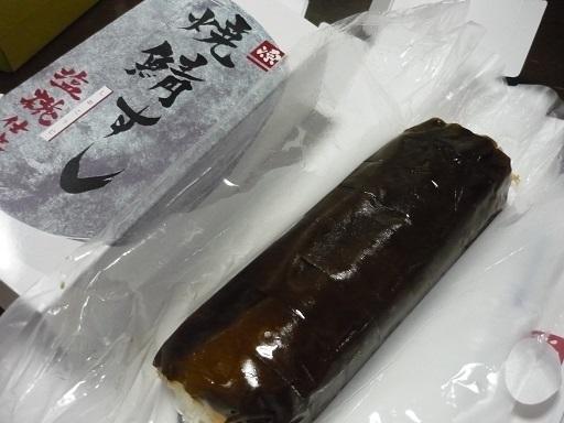 焼き鯖寿司1
