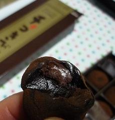 チョコきびだんご3