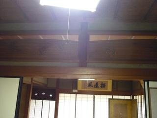 中�ア邸3