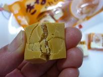 チロルチョコ「きなこもち」2