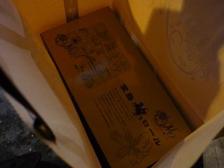 堂島ロールの店3(モンシュシュ)