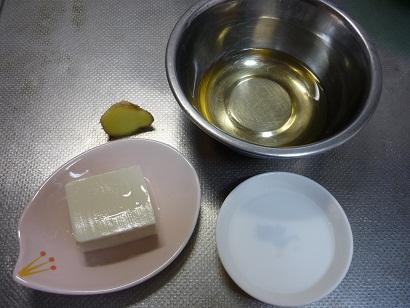 うずみ豆腐1
