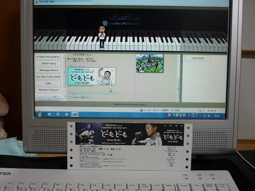 2011小田さんコンサート1
