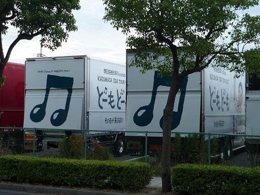 2011小田さんコンサート5