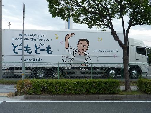 2011小田さんコンサート4