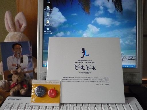 2011小田さんコンサート6