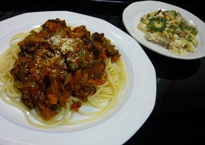 なすのスパゲティ