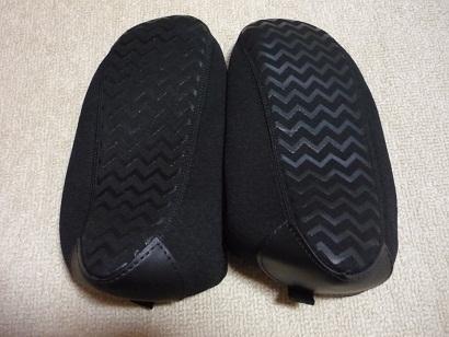足カバー2