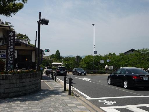 京都国際交流会館3