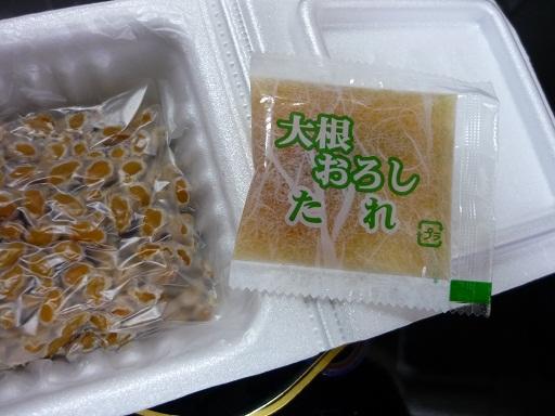 おろしだれ納豆2