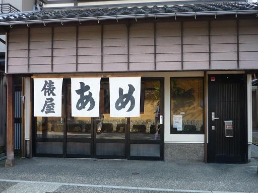 kanazawa6
