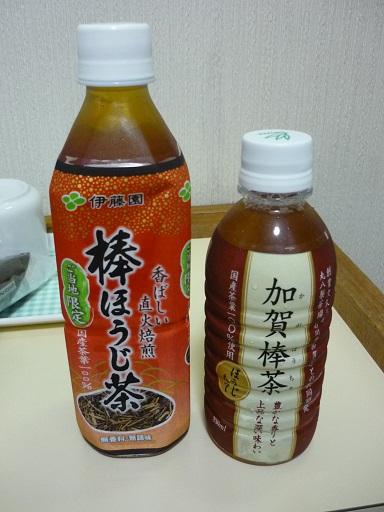 kanazawa9