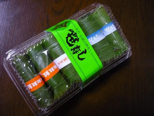 kanazawa25