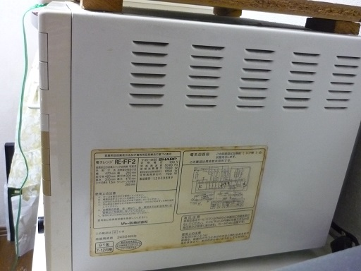 オーブン電子レンジ2