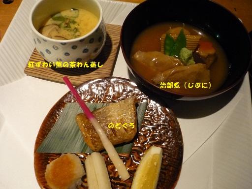 加賀料理5