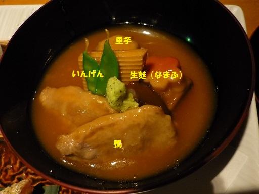 加賀料理3