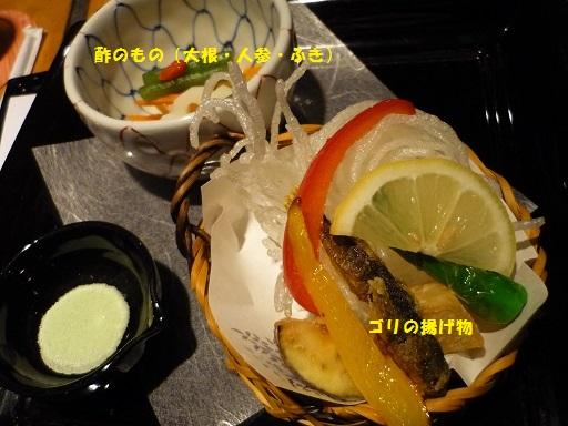 加賀料理4