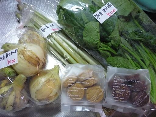 泉州地元野菜