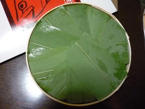 ます寿司2