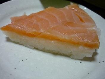 ます寿司4