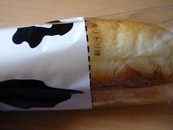 ルパンマディ ミルククリーム1