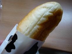 ルパンマディ ミルククリーム2