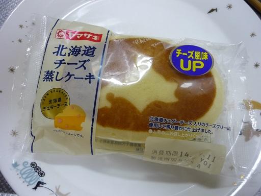 ヤマザキパン1