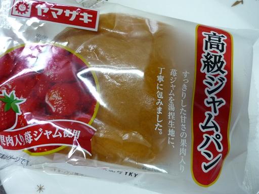 ヤマザキパン3