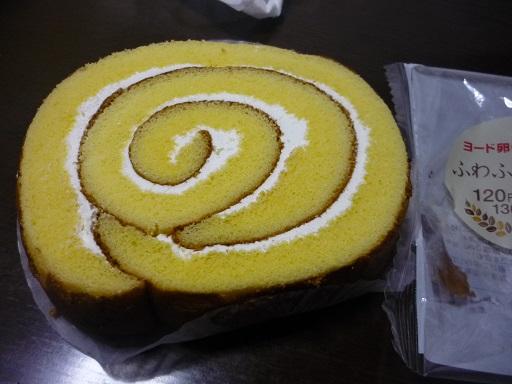 ローソンロールケーキ2