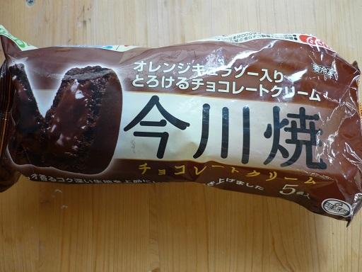 今川焼チョコ