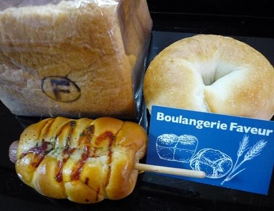 Boulangerie Faveur3