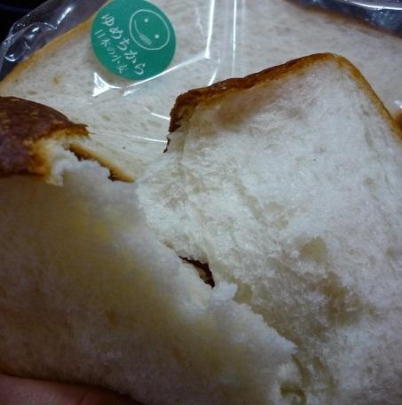 Boulangerie Faveur5