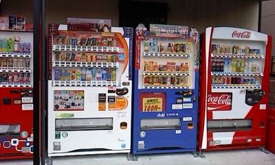 自動販売機2