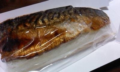 焼きサバ寿司2