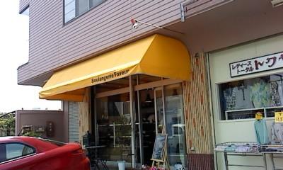 Boulangerie Faveur2