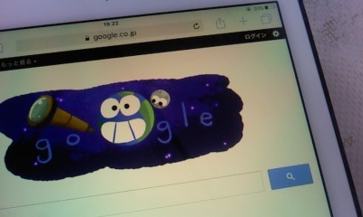 グーグル4